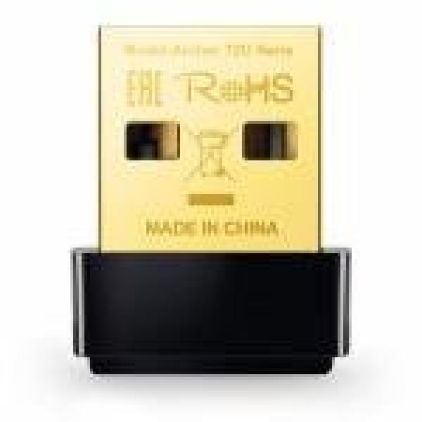 TP-LINK NANO AC600 USB WIRELESS ADPTER
